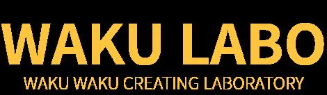 WAKU LABO WAKUWAKU CREATIVE LABORATORY